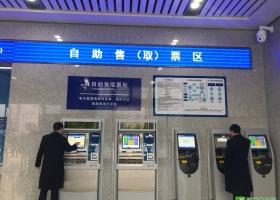 历史性时刻!10:34分首趟高铁列车进入镇雄站!航拍视频